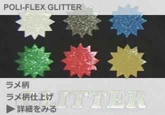detail_poli-flex glitter