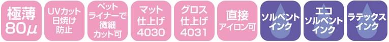 printable_4030_spec