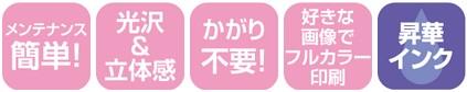 printable_4675_spec