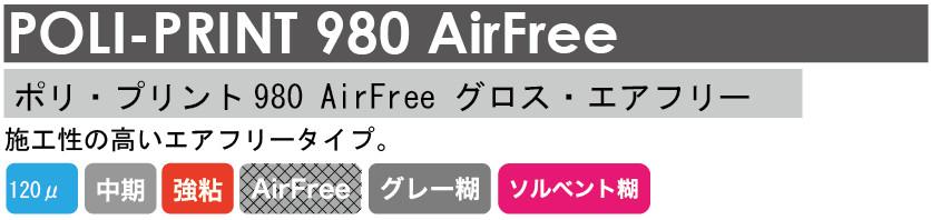 poli-print980 AirFree