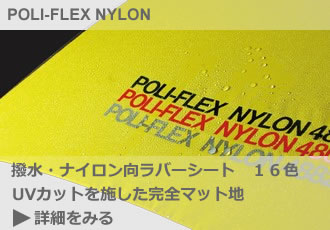 detail_poli-flex nylon