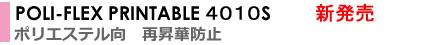 index_printable4010