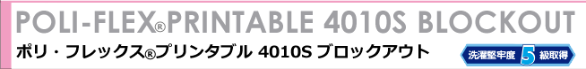 title_poli-flex_printable_4010_2012