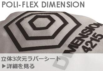 detail_poli-flex premium